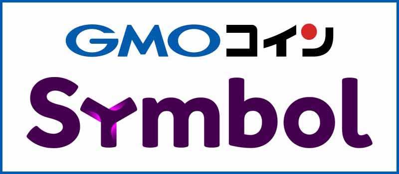 GMOcoin-Symbol-XYM-Listing