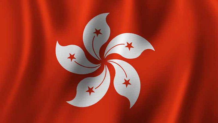 香港金融管理局:中央銀行デジタル通貨「e-HKD」のホワイトペーパー公開