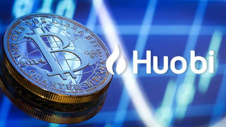 Huobi Japan「レバレッジ取引の申し込み受付」再開へ|第一種金融商品取引業の登録を完了