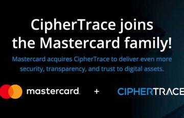 Mastercard:ブロックチェーン・仮想通貨分析企業「CipherTrace」の買収を完了