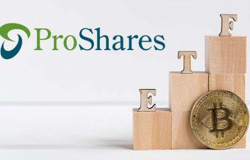 ProSharesのビットコイン先物ETF「10月19日」にローンチ【米国初】