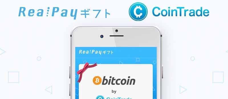 RealPayGift-CoinTrade