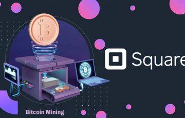 米Square「個人・企業向けビットコインマイニングシステムの開発」を検討