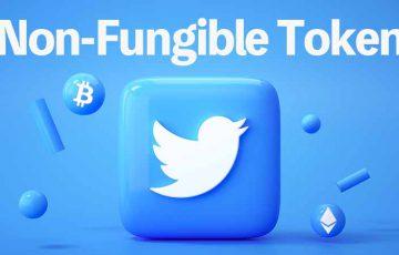 Twitter「NFTをプロフィール画像に設定する新機能」を開発中