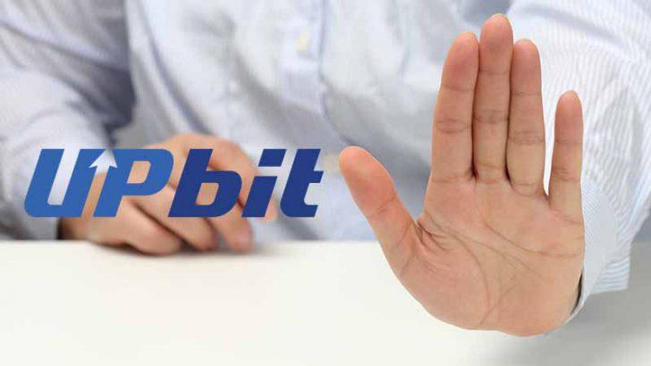 韓国大手暗号資産取引所「Upbit」本人確認未完了ユーザーに利用制限