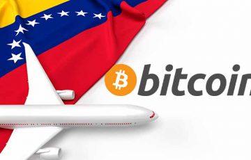 ベネズエラ最大の国際空港「仮想通貨決済への対応」を準備|ビットコインなど複数銘柄