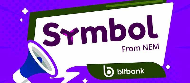 bitbank-Symbol-XYM-Listing