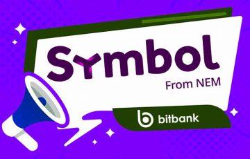 ビットバンク「シンボル(Symbol/XYM)」取扱い開始|入金時にはメッセージ入力を